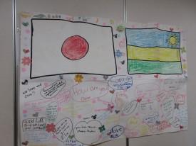 ウムチョムイーザ学園から届いた絵