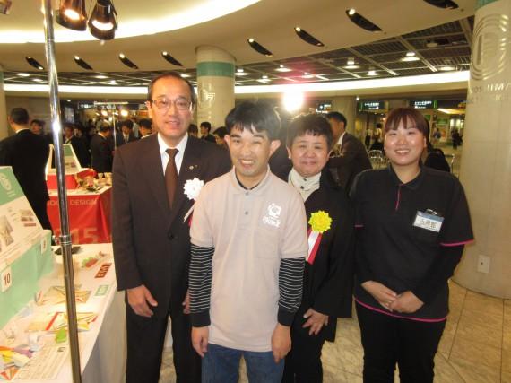 松井市長と一枚!