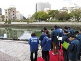原爆ドームの方向が東日本の方角です。