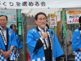 岸田外務大臣によるご挨拶