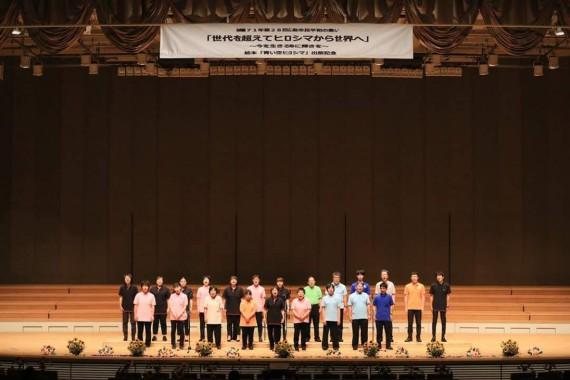 大舞台で歌いました