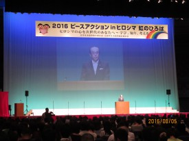 松井市長による挨拶