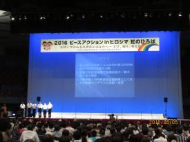 福山工業高校機械科の生徒さん方の発表