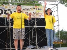 お笑いコンビ「藩飛礼」によるお笑いステージ