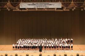 川内小学校4年生のみなさんによる合唱